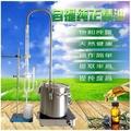 家庭精油提取器玫瑰純露機蒸餾器純露植物精油提取機器精油設備