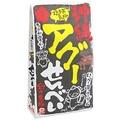 琉球島豬同意使用 ♪ 沖繩 AGU 北大 [100 g] 05P20Dec13 okinawajohokan