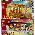 【樂GO】樂高 LEGO 80101 80102 年夜飯+舞龍 一套 亞洲限定版 百貨公司 原廠正版
