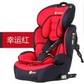 安全座椅 汽車兒童座椅 Isofix Latch 9個月~12歲 Innokids