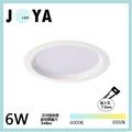 LED崁燈 德國歐司朗晶片 LED一體式 7.5公分 6W 9W 演色性↑清晰度↑亮度↑高流明●JOYA燈飾
