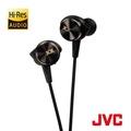 JVC HA-FX99X Hi Res 極限重低音入耳式耳機