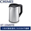 (輸碼88折ASDFG0417) CHIMEI 奇美 智能溫控不鏽鋼快煮壺 KT-15MDT0