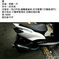 自售勁戰一代 代步車 125cc