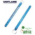 露營小站~【681695】日本Uniflame 鋁棒溫度計-日本製 室內外溫度計/水銀溫度計-國旅卡
