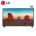 LG 樂金 43型 UHD 4K IPS 硬板電視 43UK6320PWE