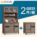 ASSARI-古橡木4尺推門餐櫃二件組(全組+2.7尺下座)