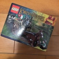 LEGO 9469 The Lord of the Rings