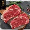 【漢克嚴選】美國產日本和牛級NG牛排家庭號_2包組(500g±5%/包)