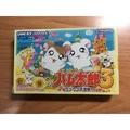 ###售150元,日規正版卡(非台製盜版卡) gameboy advance/GBA 哈姆太郎3###
