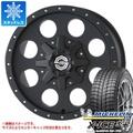 沒有大頭釘的輪胎米許林X冰3加215/60R16 99H XL&眼睛金屬X 6.5-16輪胎輪罩4瓶一套215/60-16 MICHELIN X-ICE3+ Tire1ban