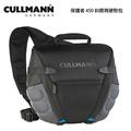 CULLMANN 保護者 450 斜肩後背 硬殼包 一機多鏡 相機包 (96445)