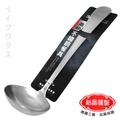 【鉑晶謹製】貝斯特火鍋勺-12入
