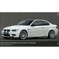 HARTGE 德國原廠全新正品 前後配19吋鋁圈 BMW E60 E90 E91 E92 M3 專用