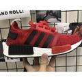SLK เดิม★Adidas NMD R1 R2 XR1 กีฬารองเท้าวิ่งคลังสินค้าพร้อม NMD29