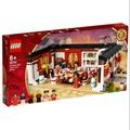 樂高 lego 80101 亞洲限定版 年夜飯 節慶 過年 中國風 現貨 全新未開 lego80101