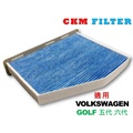 【CKM】VW GOLF PLUS 五代 六代 原廠 正廠 型 高效濾除 PM2.5 空氣濾網 冷氣濾網 粉塵濾網 空調
