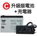C款【強力建議升級】台製電池+充電器 (12V/10AH)