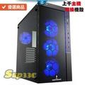 AMD R7 1800X【8核16緒-代理】華碩 ROG STRIX-GTX1070TI-A8G-G ABA2 絕地求生