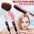 【美麗之星 NASV】新型負離子 神奇直髮梳