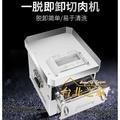 切肉機商用台式不銹鋼大功率多功能切片切絲切末切丁切菜機(220V)xw【尋夢物語N01】