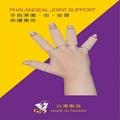 護具 護腕 護指 GoAround 手拇指保護套(1入) 醫療護具 手指扭、挫傷