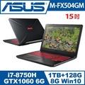 ASUS華碩 ROG 電競筆電 M-FX504GM-0041C8750H/i7-8750H/8G/1T8G SSH+128GSSD/GTX 1060