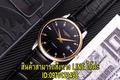 Longines men's automatic mechanical fashion watch
