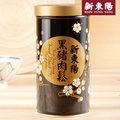 【新東陽】黑豬肉鬆(255g*2罐),免運