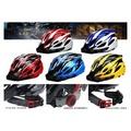 【大有運動】自行車 頭盔 成人 騎行 可調式 M-L 輪滑 自行車 滑板 溜冰 直排輪 安全帽 一體成型