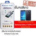 "P-One ฟิล์มกระจกแบบกาวเต็ม Samsung Galaxy J7 2016 / J710 / ซัมซุง กาแล็คซี เจ7 (2016) / ซัมซุง Galaxy J7 (2016) / กาแล็คซี เจ7 (2016) ขนาดหน้าจอ 5.5"" ความหนา 0.26 mm แบบเต็มจอ ป้องกันจอแตก สีขาว"