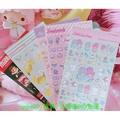 現貨 特賣滿199發貨 可愛卡通melody雙子星大耳狗貼紙貼圖扭蛋機日記本手賬本裝飾貼畫