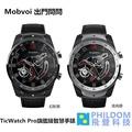【公司貨】Mobvoi 出門問問 TicWatch Pro 旗艦級智慧手錶
