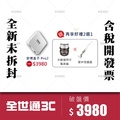 【全世通3C】2019全新 安博盒子PRO2官方越獄版X950