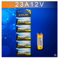 A23 23A,12V 鐵捲門,汽車,機車 遙控器電池/水銀電池/鋰電池/紐扣電池/水銀電池(單顆) [KBO-00006]