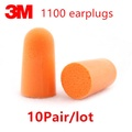 10pairs/lot 3M 1100 Disposable Ear Plug Foam Noise Reducer Free Shipping
