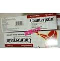 泰國Counterpain酸痛膏