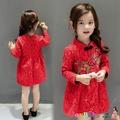 女童拜年服新年裝 刺繡花朵蕾絲旗袍領加絨洋裝 連身裙 JoyBaby