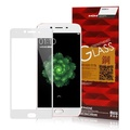IMOME-X OPPO R9s Plus 6吋 3D碳纖維滿版玻璃保護貼