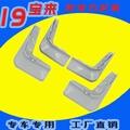 烤漆擋泥板適用于福斯19寶來原廠原色汽車輪胎擋泥皮配件