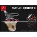 Mdovia最新第十六代Dual V10雙層雙錐 吸力永不衰退吸塵器
