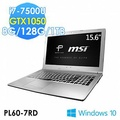 MSI微星  15.6吋電競筆電 i7-7500U/8G/128G+1T/GTX1050-2G (PL60 7RD-009TW)
