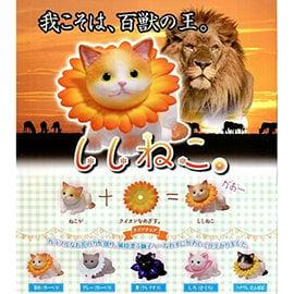 【現貨】日本 EPOCH 轉蛋 百獸王獅子貓 全5種 整套販售