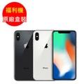 福利品 iPhone X 64GB  (全新未使用)
