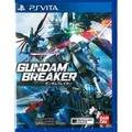 PS Vita Gundam Breaker