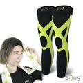 【SNUG運動壓縮系列】運動壓縮全腿套(三色) 贈運動腰包
