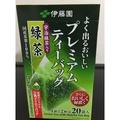 現貨-日本立體茶包綠茶伊藤園綠茶(宇治抹茶入)三角茶包 1盒20小包