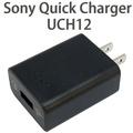 【UCH12 】Sony 快速充電旅充 Xperia X/X Performance/Z5/Z3+/Z4 原廠快速充電器/QC 3.0/商檢合格 5V/9V/12V-ZW