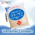 AFC Hanamai Fish Collagen | Direct from Japan | Up to 1 Month Supply (100 gm)