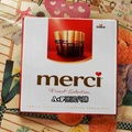 現貨[A+F德國代購] merci 巧克力禮盒(16入)